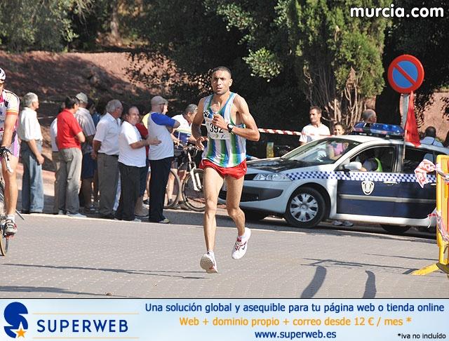 XIII Carrera Subida a La Santa. Totana 2009 - Reportaje II - 7