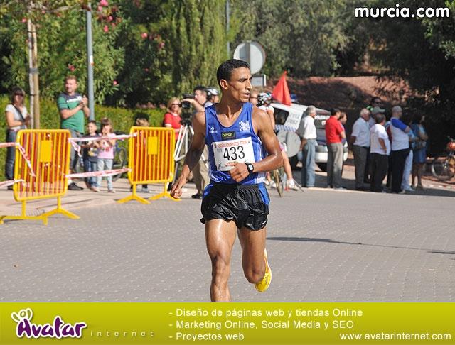 XIII Carrera Subida a La Santa. Totana 2009 - Reportaje II - 12