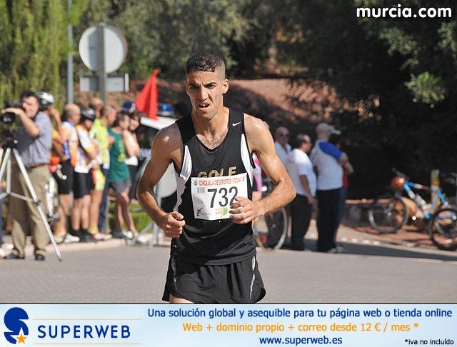 XIII Carrera Subida a La Santa. Totana 2009 - Reportaje II - 15