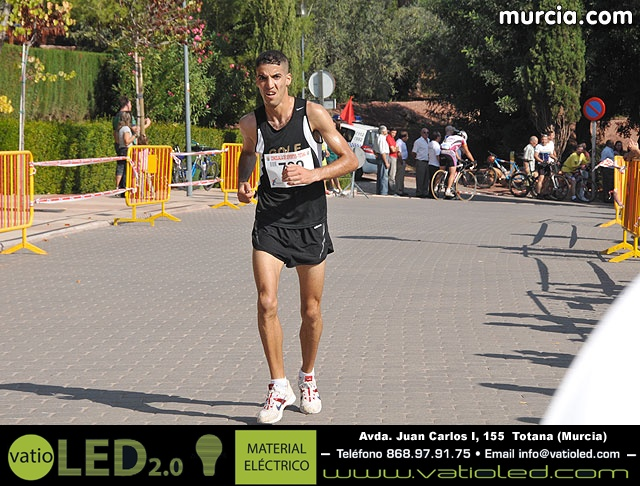 XIII Carrera Subida a La Santa. Totana 2009 - Reportaje II - 16