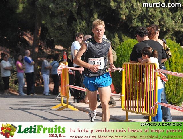 XIII Carrera Subida a La Santa. Totana 2009 - Reportaje II - 22