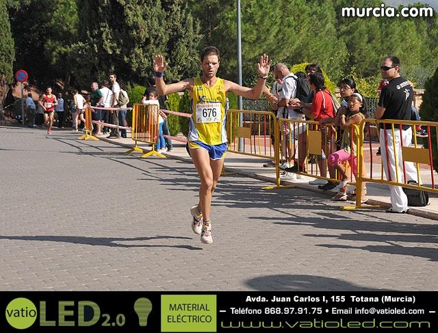 XIII Carrera Subida a La Santa. Totana 2009 - Reportaje II - 25