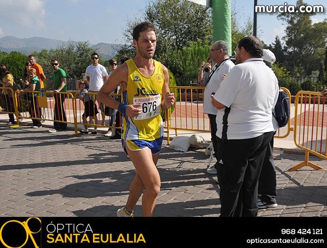 XIII Carrera Subida a La Santa. Totana 2009 - Reportaje II - 26