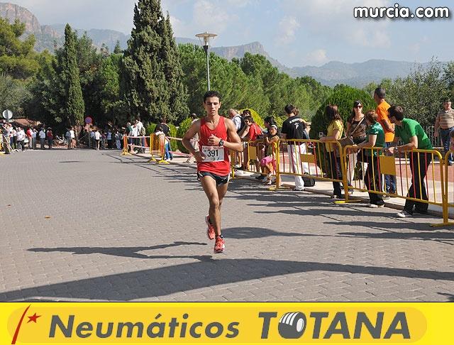 XIII Carrera Subida a La Santa. Totana 2009 - Reportaje II - 27