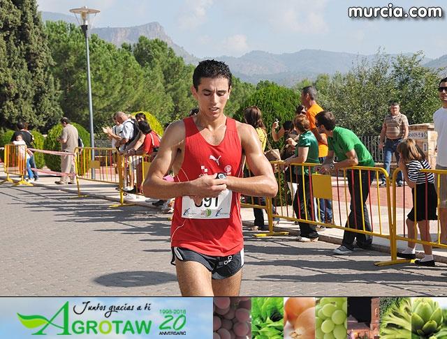 XIII Carrera Subida a La Santa. Totana 2009 - Reportaje II - 28