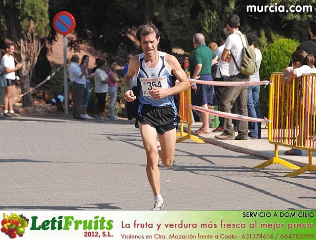 XIII Carrera Subida a La Santa. Totana 2009 - Reportaje II - 30
