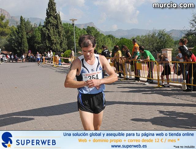 XIII Carrera Subida a La Santa. Totana 2009 - Reportaje II - 31