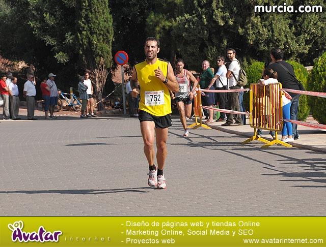 XIII Carrera Subida a La Santa. Totana 2009 - Reportaje II - 34