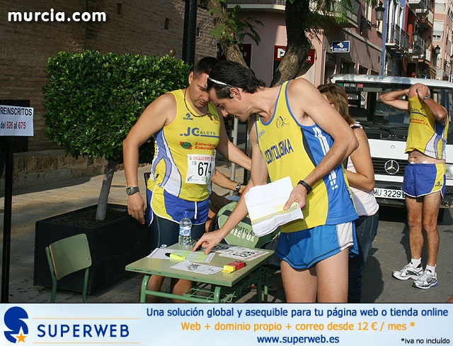 XIII Carrera Subida a La Santa. Totana 2009 - Reportaje I - 10