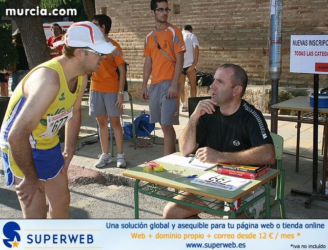 XIII Carrera Subida a La Santa. Totana 2009 - Reportaje I - 20