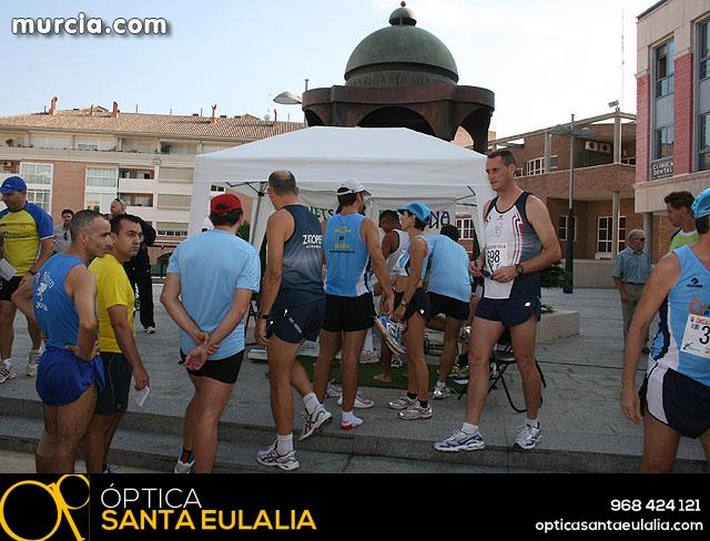 XIII Carrera Subida a La Santa. Totana 2009 - Reportaje I - 29