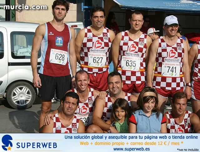 XIII Carrera Subida a La Santa. Totana 2009 - Reportaje I - 38