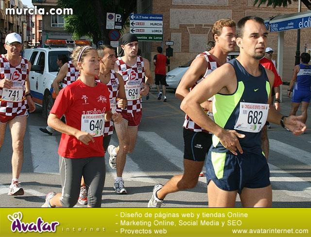 XIII Carrera Subida a La Santa. Totana 2009 - Reportaje I - 61