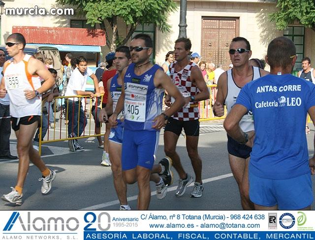 XIII Carrera Subida a La Santa. Totana 2009 - Reportaje I - 71