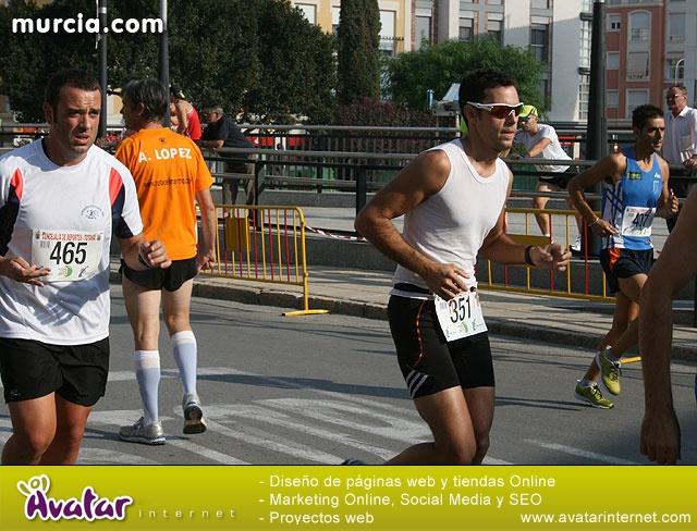 XIII Carrera Subida a La Santa. Totana 2009 - Reportaje I - 77