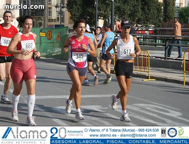 XIII Carrera Subida a La Santa. Totana 2009 - Reportaje I - 83