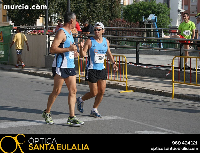 XIII Carrera Subida a La Santa. Totana 2009 - Reportaje I - 86
