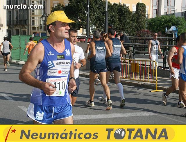 XIII Carrera Subida a La Santa. Totana 2009 - Reportaje I - 88