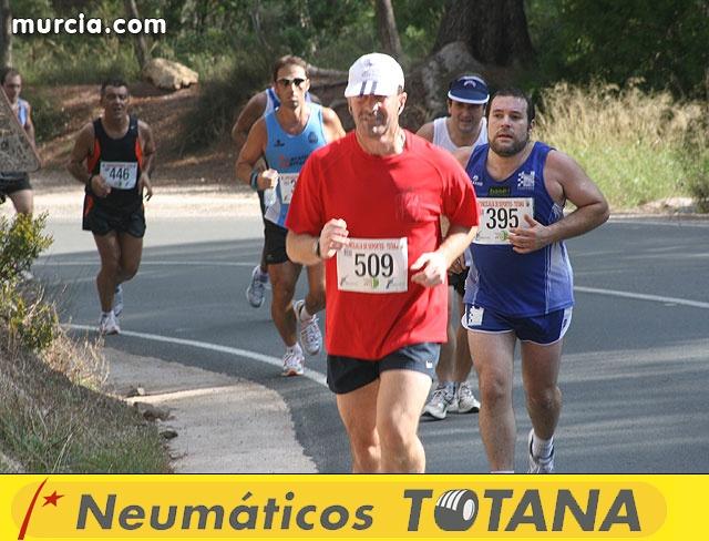 XIII Carrera Subida a La Santa. Totana 2009 - Reportaje I - 363