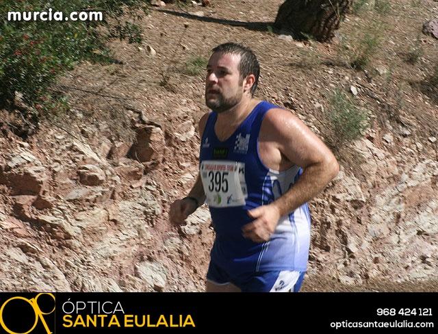 XIII Carrera Subida a La Santa. Totana 2009 - Reportaje I - 364