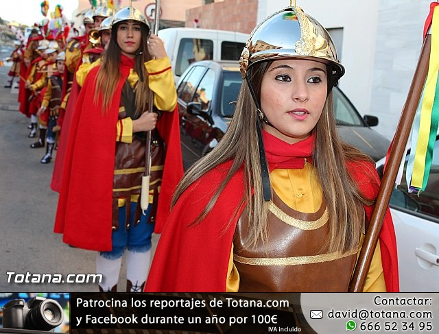 "Desfile de compañías de ""Armaos""  - 250 Aniversario  - 65"