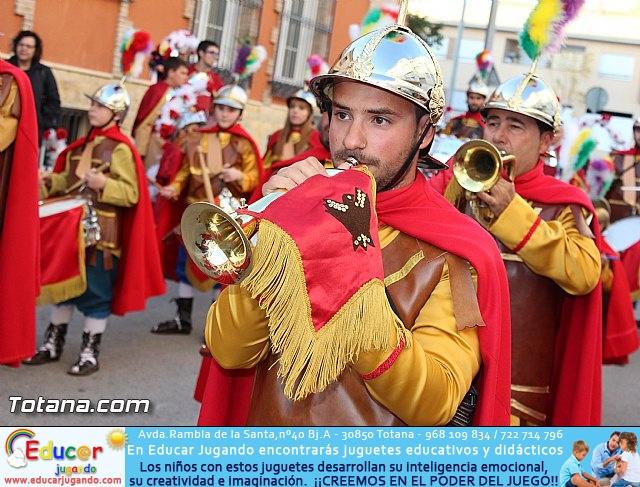"Desfile de compañías de ""Armaos""  - 250 Aniversario  - 71"