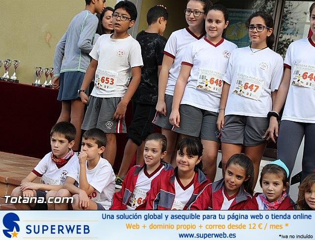 Carrera Popular Día de la Constitución´16 - Categorías infantil, alevín, benjamín, prebenjamín y minibenjamín - 2