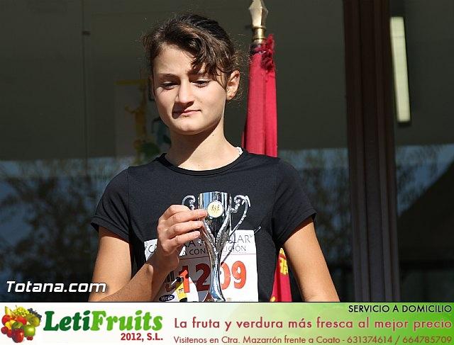 Carrera Popular Día de la Constitución´16 - Categorías infantil, alevín, benjamín, prebenjamín y minibenjamín - 608