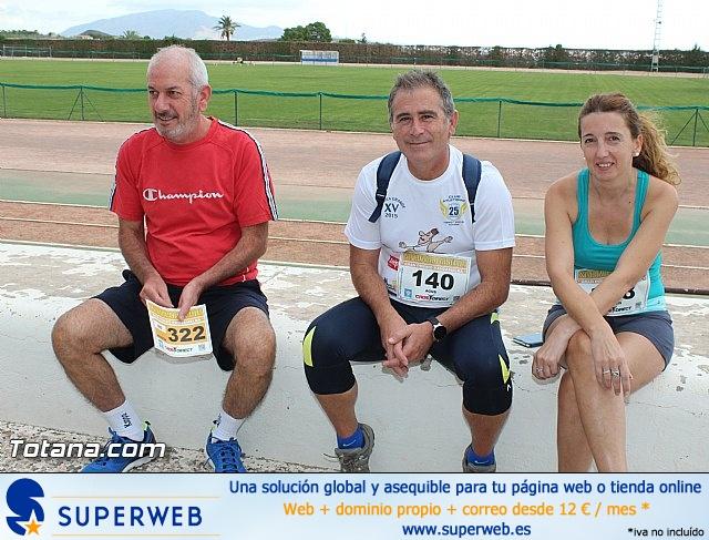 XV Charca Grande. Gran premio Panzamelba 2015 - 8