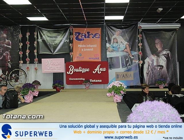 Cena-gala Hermandad de la Cleofé 2016 - 32
