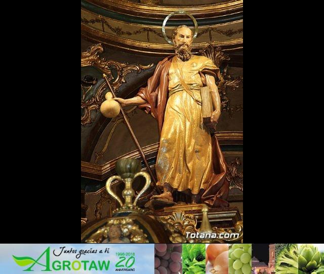 Domingo de Ramos - Procesión Iglesia Santiago - Semana Santa 2017 - 10