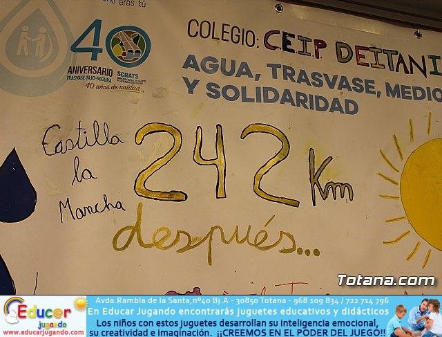 Exposición murales 40 aniversario Comunidad de Regantes Totana - 13
