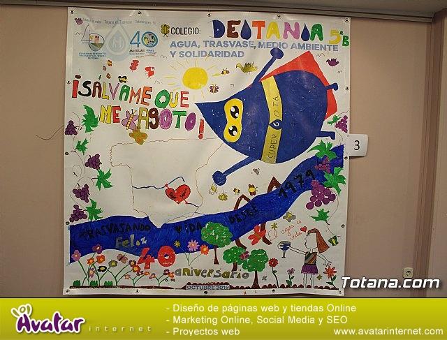 Exposición murales 40 aniversario Comunidad de Regantes Totana - 18