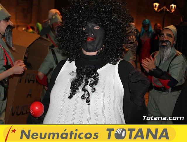 Martes de Carnaval -