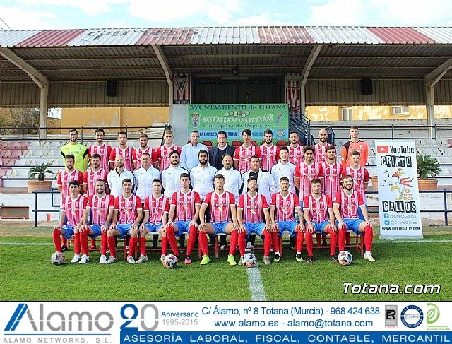 Olímpico de Totana Vs UCAM Murcia B (0-2) - 1