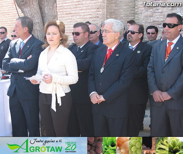 Día de la Música Nazarena. Totana 2007 - 24