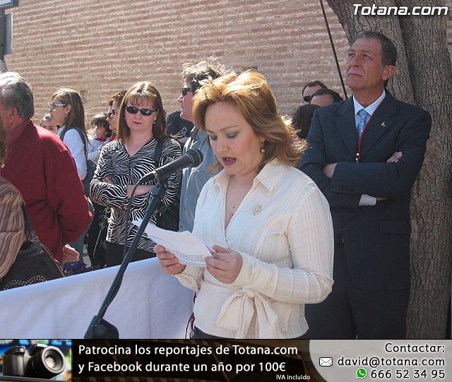 Día de la Música Nazarena. Totana 2007 - 28