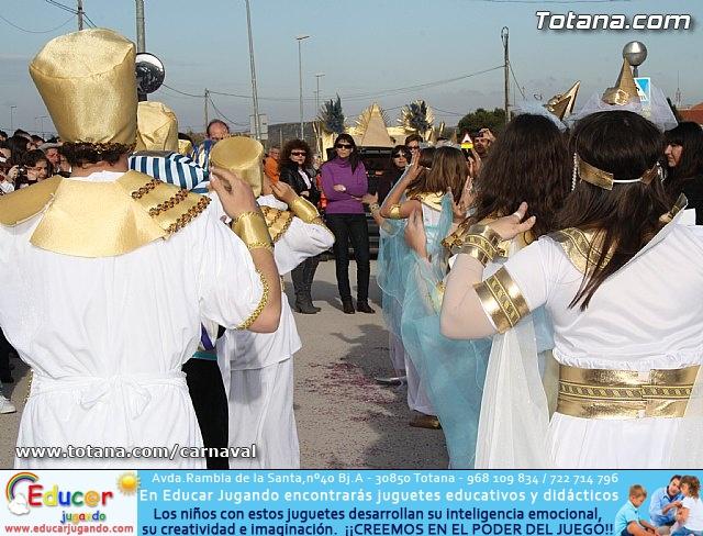 Carnaval infantil El Paretón 2011 - 425