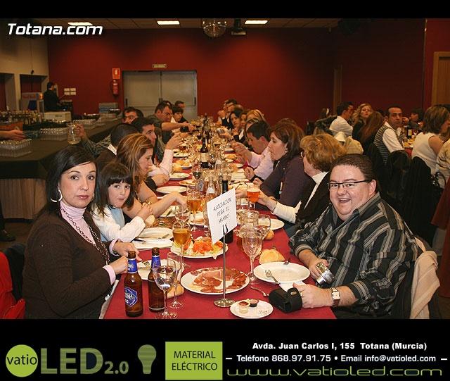 """CENA PARA PRESENTAR EL CARTEL DEL CARNAVAL 2008 Y LA PROCLAMACIÓN PÚBLICA DE """"DON CARNAL"""" Y """"LA MUSA"""" - 2"""