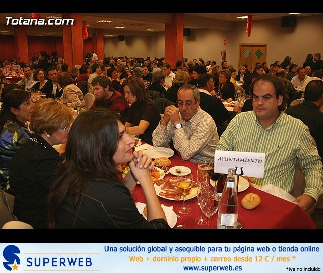 """CENA PARA PRESENTAR EL CARTEL DEL CARNAVAL 2008 Y LA PROCLAMACIÓN PÚBLICA DE """"DON CARNAL"""" Y """"LA MUSA"""" - 5"""