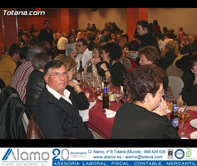 """CENA PARA PRESENTAR EL CARTEL DEL CARNAVAL 2008 Y LA PROCLAMACIÓN PÚBLICA DE """"DON CARNAL"""" Y """"LA MUSA"""" - 13"""