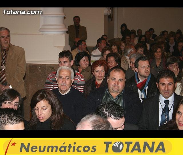 ACTO OFICIAL DE PRESENTACIÓN DEL CARTEL DE LA SEMANA SANTA´2008 QUE ILUSTRA UNA BELLA IMAGEN DE LA SANTÍSIMA VIRGEN DE LA ESPERANZA    - 14