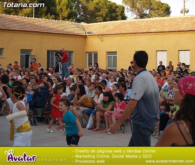 Colegio la Cruz. Fiesta fin de curso 2006/2007 - 2
