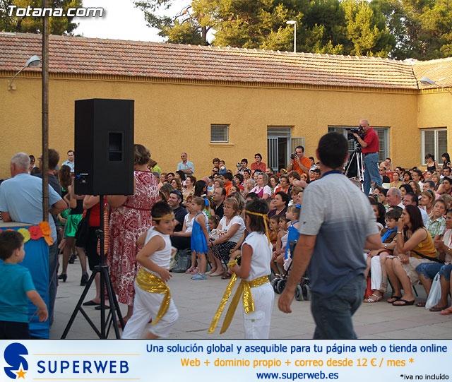 Colegio la Cruz. Fiesta fin de curso 2006/2007 - 3