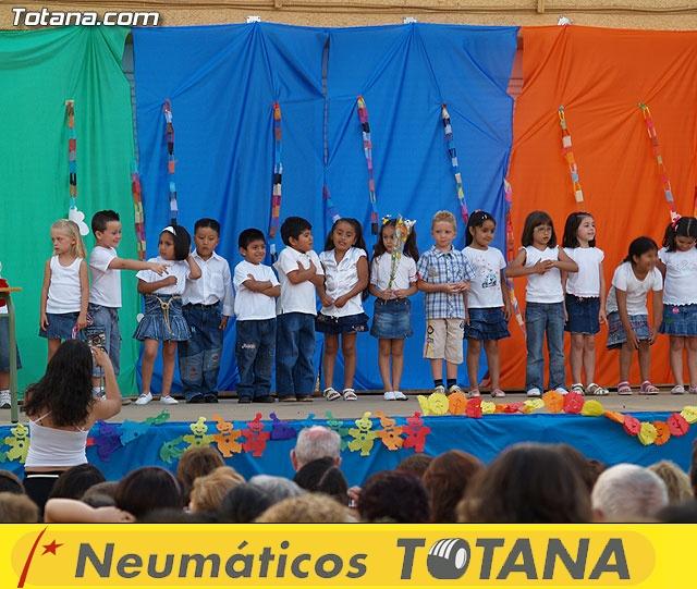 Colegio la Cruz. Fiesta fin de curso 2006/2007 - 6