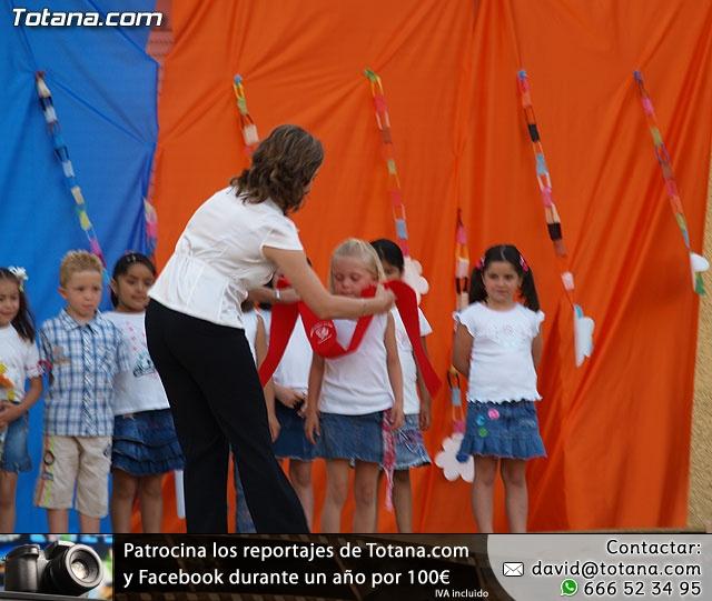 Colegio la Cruz. Fiesta fin de curso 2006/2007 - 8