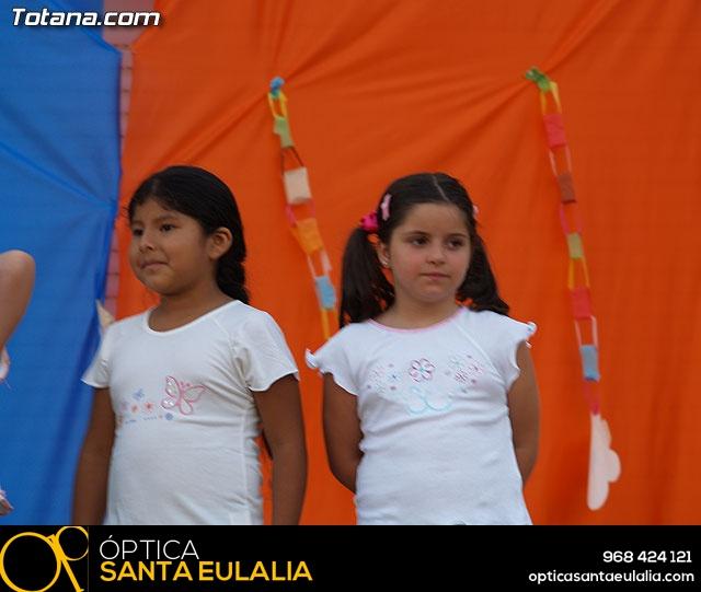 Colegio la Cruz. Fiesta fin de curso 2006/2007 - 9