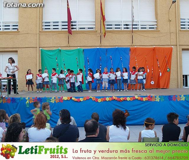 Colegio la Cruz. Fiesta fin de curso 2006/2007 - 17