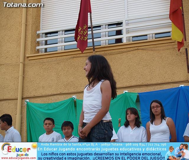 Colegio la Cruz. Fiesta fin de curso 2006/2007 - 42