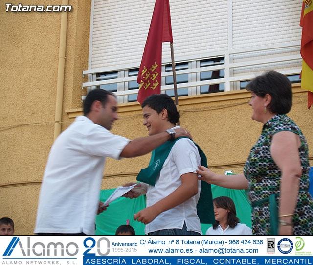 Colegio la Cruz. Fiesta fin de curso 2006/2007 - 44